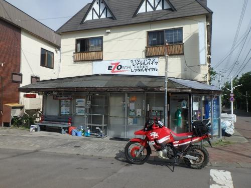 EZO Rider